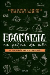 Livro Economia na palma da mão