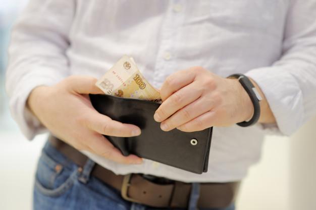 Ter uma carteira de investimentos de sucesso é fundamental para garantir o retorno
